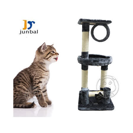 寵愛物語《CT11馬戲團貓跳台》(鐵灰)