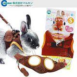 MARUKAN》寵物兔專用外出胸背袋組(S)MW-40