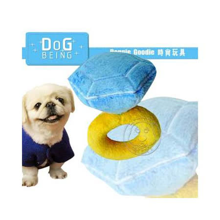 Doggie Goodie》時尚寵物絨毛玩具‧鑽石戒指13cm