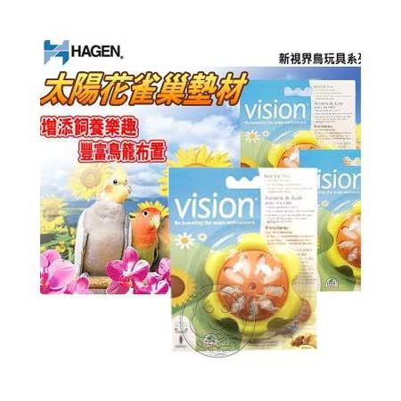 【好物推薦】gohappy快樂購HAGEN-83060》赫根 新視界鳥玩具-太陽花雀巢墊片*4組哪裡買星光 三越