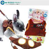 MARUKAN》寵物兔專用 外出胸背袋組MR-41(M)