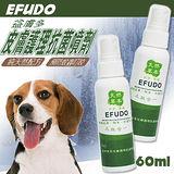 益膚多》皮膚護理抗菌噴劑‧60ml調理皮膚
