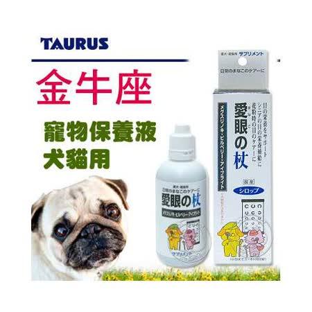 TAURUS金牛座《犬貓用寵物眼睛保養液145g》