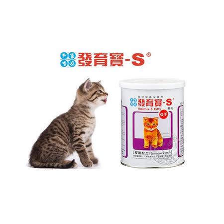 台灣《發育寶-S》貓專用 G/F 整腸配方‧2KG