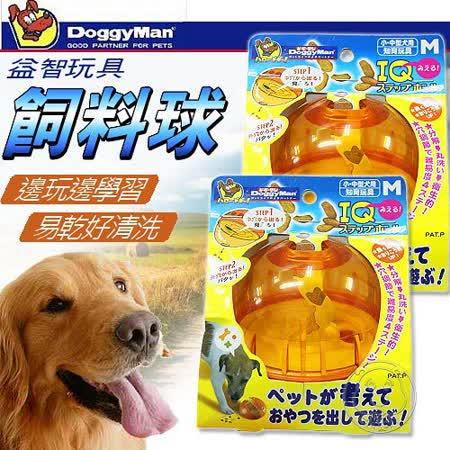 《DoggyMan》中小型犬用2階段填充益智玩具飼料球 M