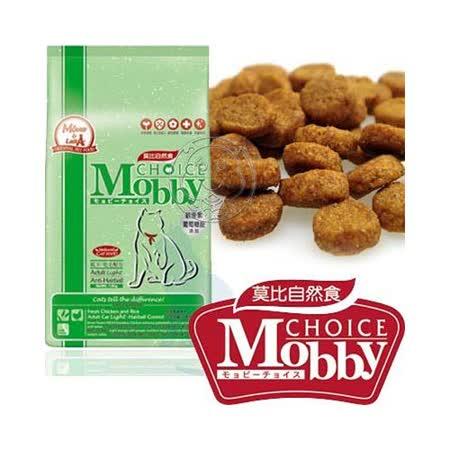 莫比Mobby 自然食《低卡貓》專用配方飼料-1.5kg