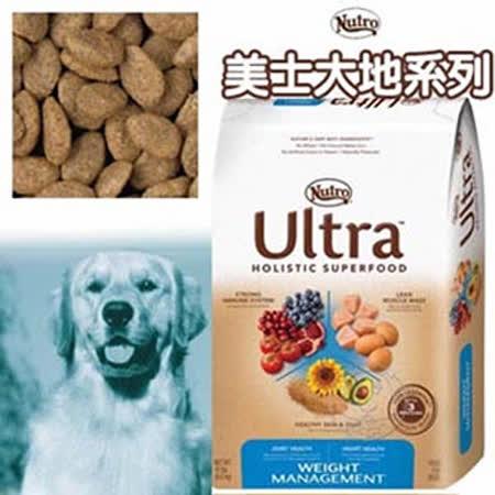 美士Nutro 大地極品《低卡輕食配方》飼料 4.5lb/2.04kg