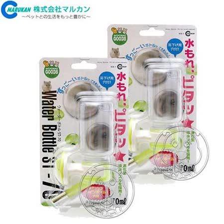 【部落客推薦】gohappy日本品牌MARUKAN》WB-1小動物用透明飲水瓶(70ml)評價如何遠東 百貨 年 中 慶