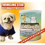 台灣生產Twinkling Star增加毛量》鱉蛋爆毛粉‧100g