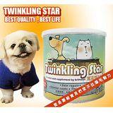 台灣生產Twinkling Star增加毛量》鱉蛋爆毛粉‧200g