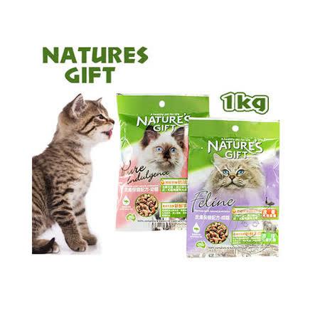 NATURES GIFT》天然吉夫特皮膚保健貓食1.5kg(2種配方) 送貓罐