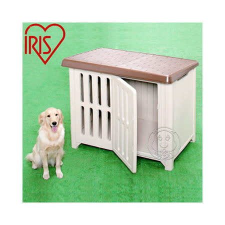 日本IRIS-1200-2《塑膠狗屋》‧茶色