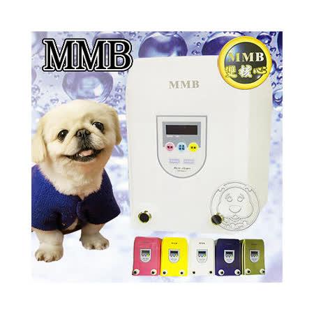 《MMB》雙核心 磁化能量牛奶浴製造機 (5種顏色)
