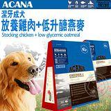 ACANA》新愛肯拿潔牙成犬放養成雞&低升醣燕麥配方飼料13kg