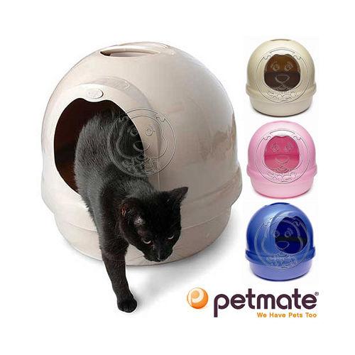美國Petmate新潮 ~圓頂貓砂盆~鈦金│粉│藍送貓砂香粉