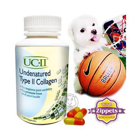 吉沛思 Zippets》UC-2 樂倍多關節健力膠囊 - 120顆粒裝送飼料包
