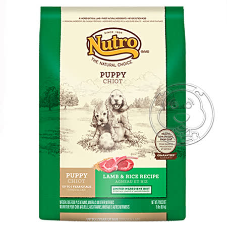 美士Nutro《幼母犬| 羊肉+米》飼料(5lb|2.72kg)
