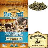 烘焙客Oven-Baked《無穀深海魚配方》全貓乾糧3.5磅/1.6kg 送試吃包