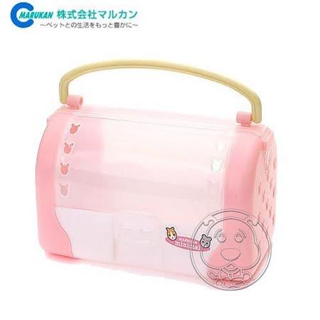 日本品牌MARUKAN》MR-380 小動物粉嫩外出塑膠提籠|提籃(附水壺)