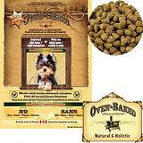 烘焙客Oven-Baked《雞肉口味》減肥犬/老犬配方 5磅2.3kg 送試吃包