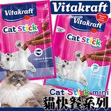 VITA《貓咪》肉條 一包有3小條,共5包
