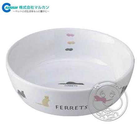 【勸敗】gohappy快樂購日本品牌MARUKAN》ES-18陶瓷防滑鼠用食碗370ml價錢桃園 愛 買 大 創