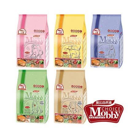 莫比Mobby 自然食《幼母貓│成貓│挑嘴貓│低卡貓│高齡貓》飼料-1.5kg