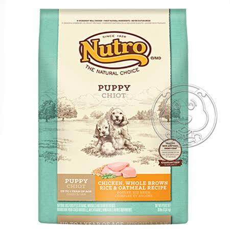 美士Nutro《超級幼犬|雞肉+米》飼料(30lb/13.61kg)