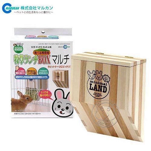 品牌MARUKAN~MR~612寵物兔 牧草餵食盒
