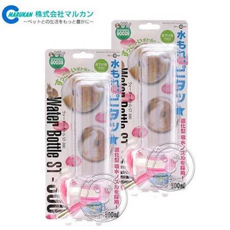 【私心大推】gohappy日本品牌MARUKAN》WB-3小動物用透明飲水瓶(300ml)效果雙 和 sogo 百貨