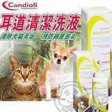 耳道清潔洗液100ml (預防細菌感染)