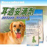 耳適妥滴劑DT-401 (15ml)‧清除耳垢堆積