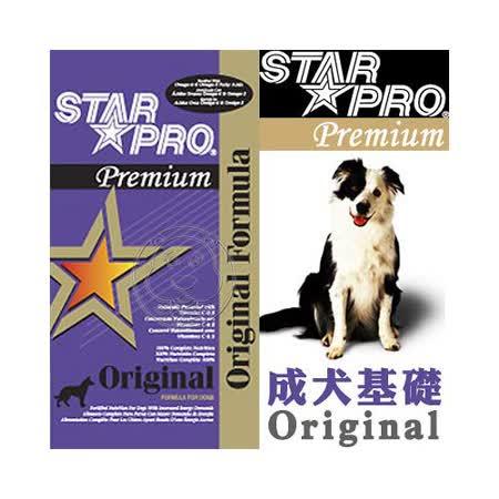美國星鑽《成犬│基礎配方》天然維生素 、不含黃豆粉50lb/23kg