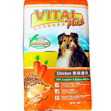 活力沛VITAL《成犬/雞肉》強化骨骼飼料-15kg↓破盤