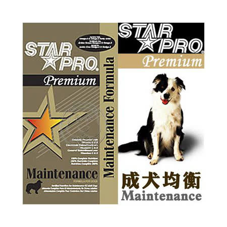 美國星鑽《成犬│均衡配方》糞便量少、堅實 50lb/23kg
