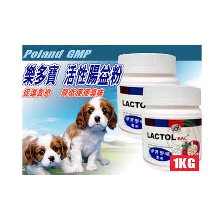 波蘭《GMP》 LC-001 樂多寶 活性腸益粉 1kg