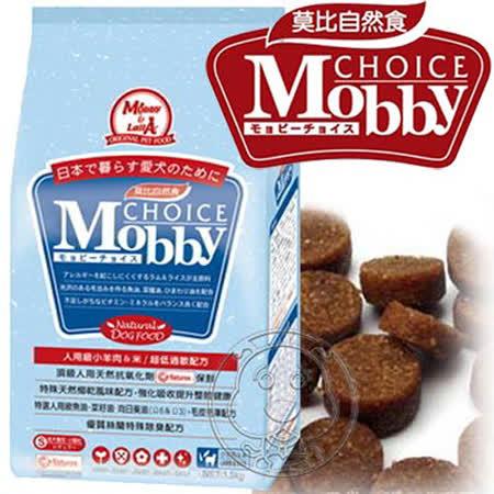 莫比Mobby 自然食 - 羊+米《小型成犬》飼料-15kg