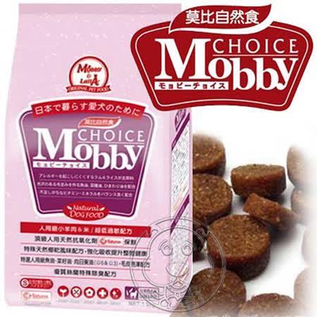 莫比Mobby 自然食 - 羊+米《大型幼母犬》飼料-15kg