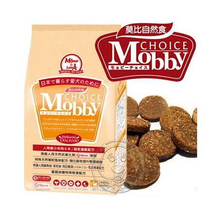 莫比Mobby 自然食 - 羊+米《減肥犬/老犬》飼料-15kg