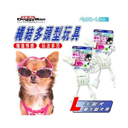 【好物分享】gohappy 線上快樂購《Doggy Man》寵物 結繩多頭型玩具 (L)開箱台中 大 远 百