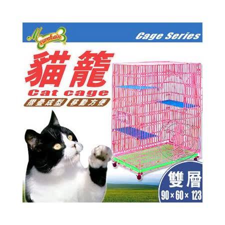 Ourchain 寵物籠子MO46《雙層雙門貓籠》90*60*123cm