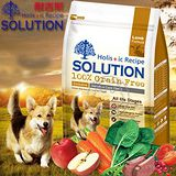 耐吉斯 無穀食譜《成幼犬│澳洲羊肉》低敏柔膚配方6lbs/2.72kg送營養品