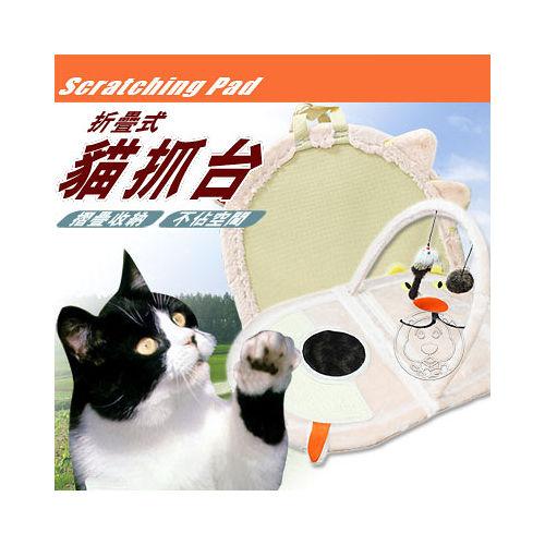 寵物專用》可摺疊式遊戲大臉貓抓板