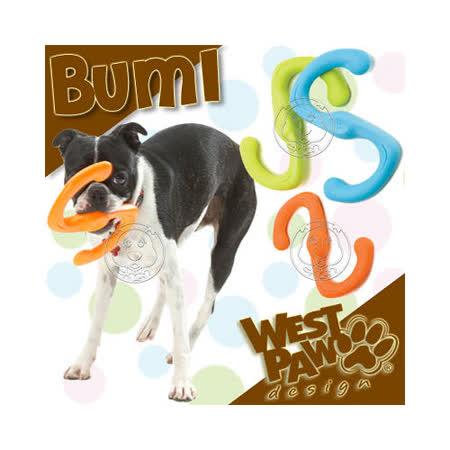 【網購】gohappy美國West Paw Design《Būmi - S型》8吋 耐咬拉扯浮水玩具開箱愛 買 聯名 卡
