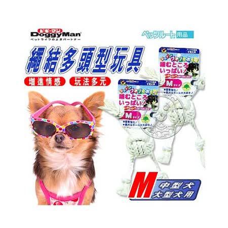 【好物分享】gohappy快樂購Doggy Man》寵物結繩多頭型玩具 (M)訓練愛犬咬合能力去哪買板橋 遠東 fe21