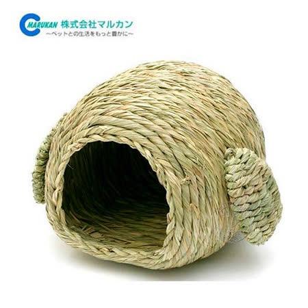 《MARUKAN》MR-604 寵物兔用 手工草編睡窩-小
