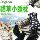 DogLemi》貓草玩具大抱枕 (3種花紋隨機出貨)