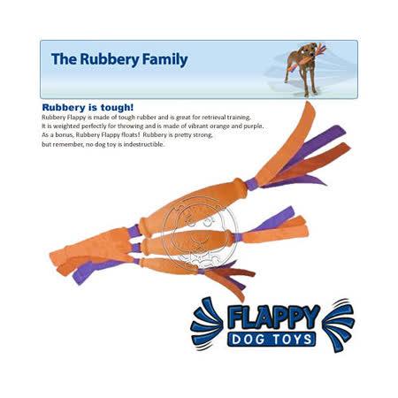 【私心大推】gohappy 線上快樂購美國FLAPPY《RUBBERY 硬柿子 L》有助潔牙的橡膠玩具 DT-10612價格中港 路 愛 買