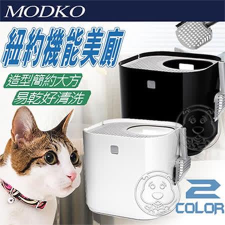 DOG BEING》Modko 紐約貓用機能美廁 (時尚黑│簡約白)