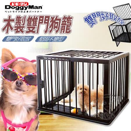 日本DoggyMan》中小型犬用木製上掀側開式狗籠